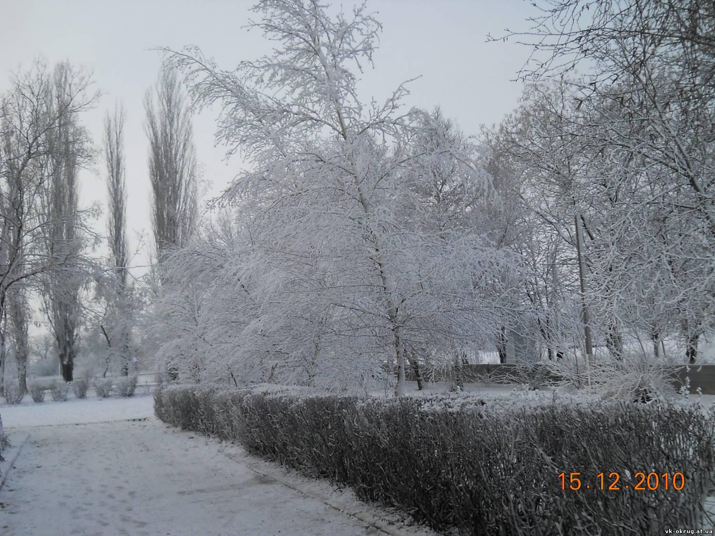 Снег в селе Копани